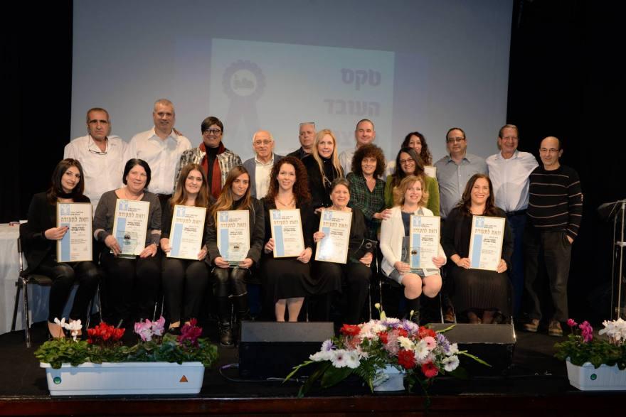 Outstanding Employee of 2016 Awards  in Holon Municipality